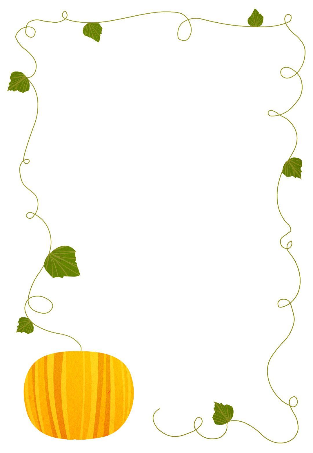 Free Printable Pumpkin Invitation Holidays Fall Party inside size 1080 X 1560