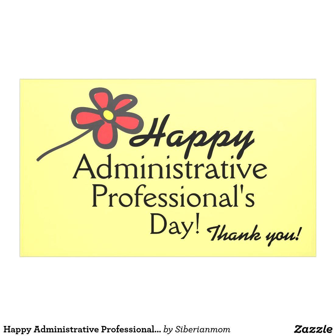 administrative professionals day lunch invitation