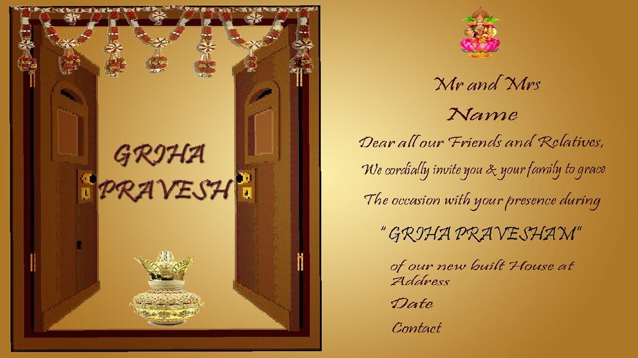 gruhapravesam invitation card templates • business