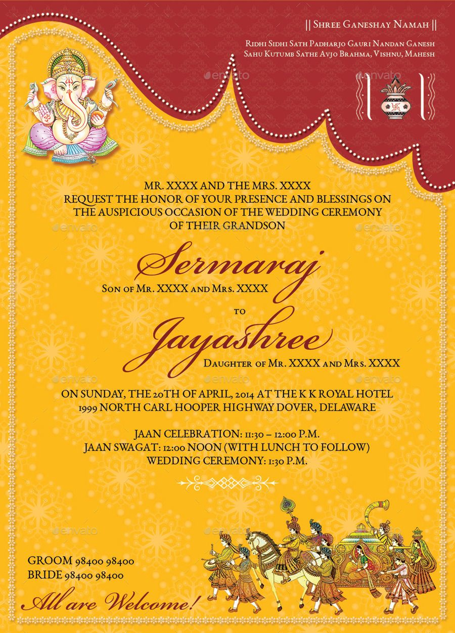 Image For Hindu Wedding Invitations Templates Surender In 2019 regarding dimensions 900 X 1252