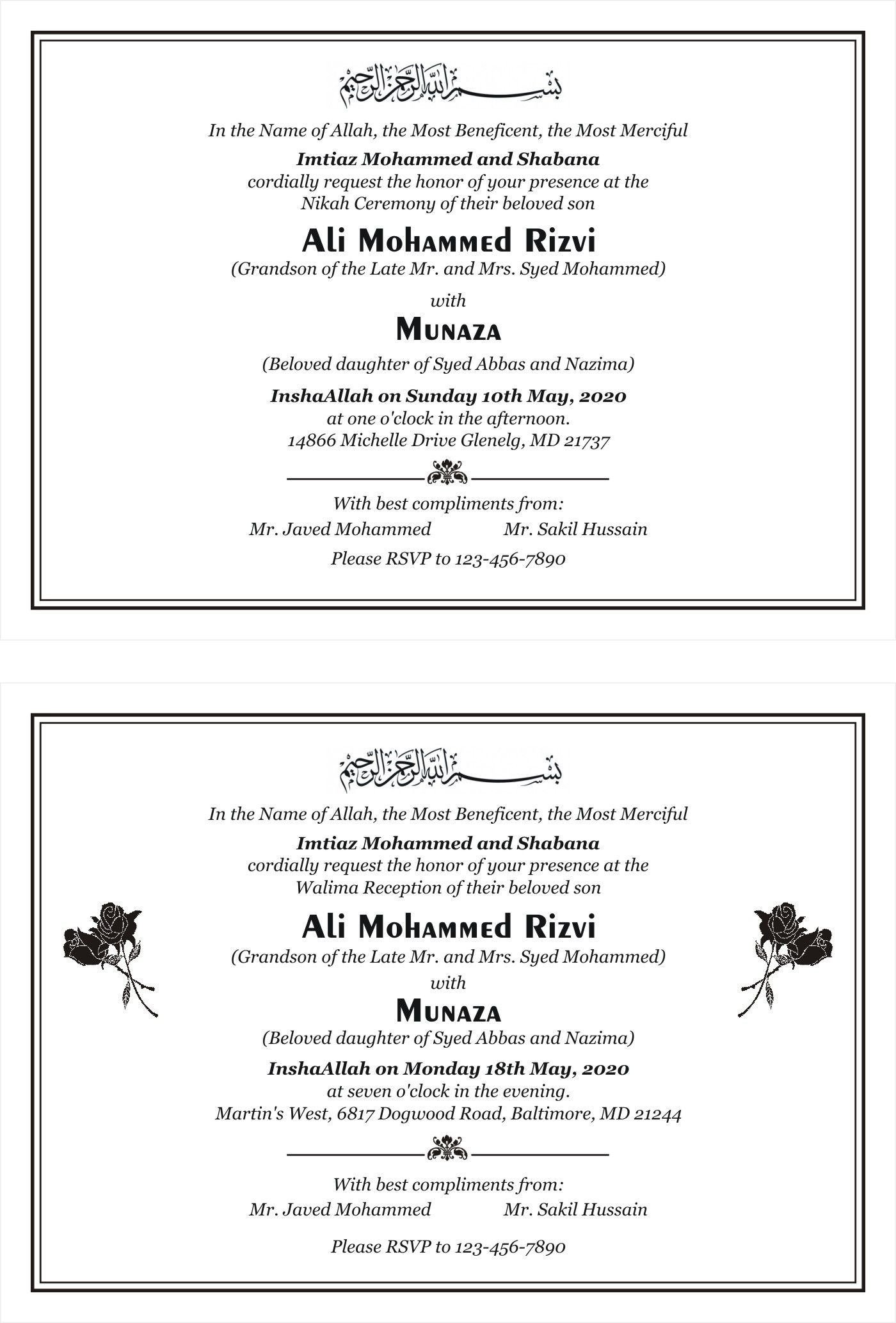 Islamic Wedding Cards Wordings Traditional Muslim Wedding Card for dimensions 1400 X 2067
