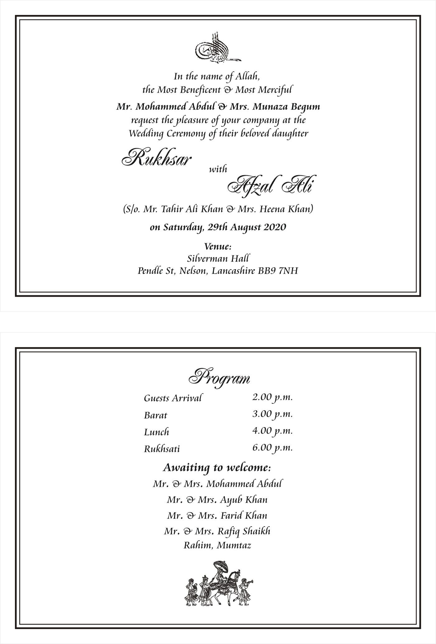 Nikah Wordings For Invitation Card Traditional Muslim Wedding Card with dimensions 1400 X 2067
