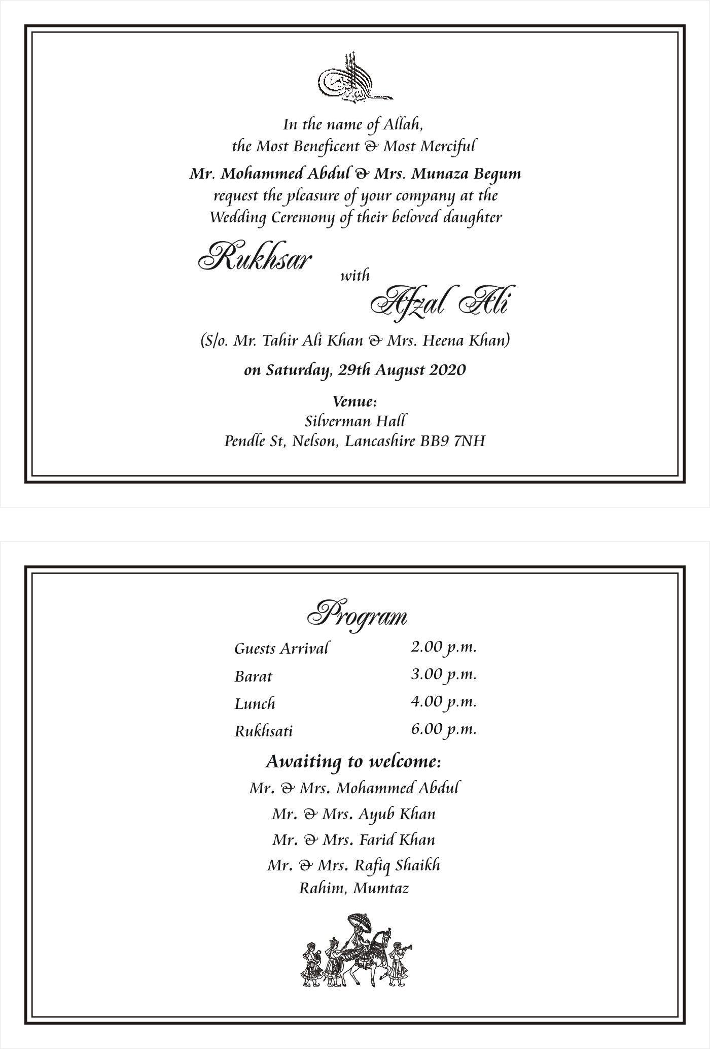 Islamic Wedding Invitations Templates Business Template Ideas